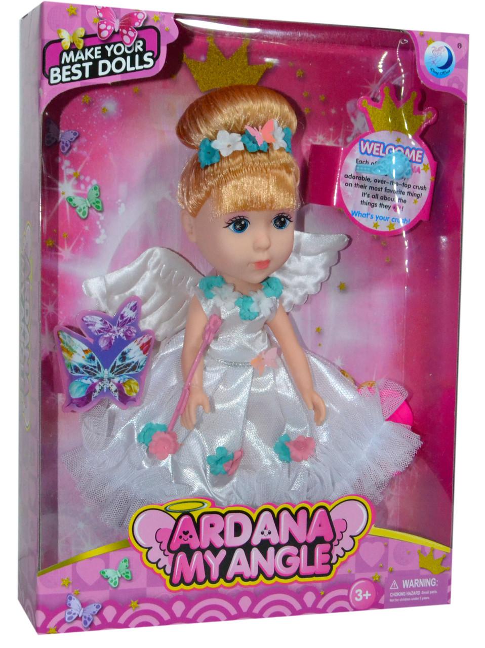 A253 Ардана кукла Ardana my angel ангел с крыльями с аксессуарами 29*21