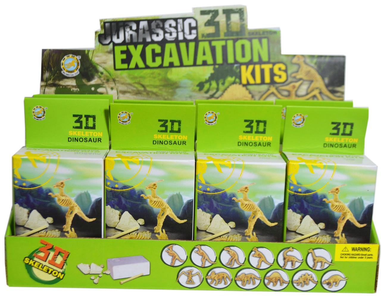 507A  Раскопки Динозавра Jurassic excavation kits цена за 12 шт 10*6