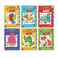 Раскраски по клеточкам набор «Животные». 6 шт. по 16 стр., фото 1