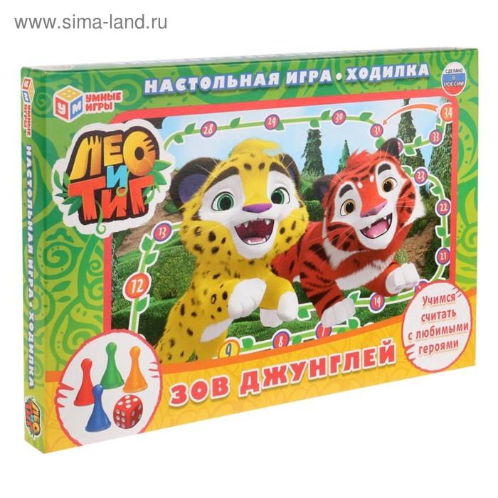 Игра-ходилка «Лео и Тиг»