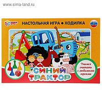 Настольная игра-ходилка «Синий трактор», фото 1