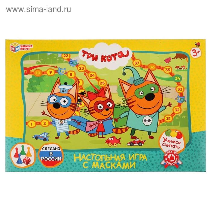Настольная игра-ходилка «Три Кота» с масками