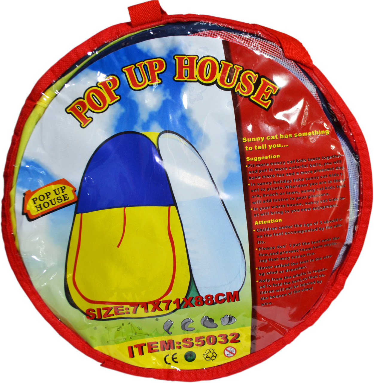 S5032 POP Up House палатка (размер 71*71*88) 30*30