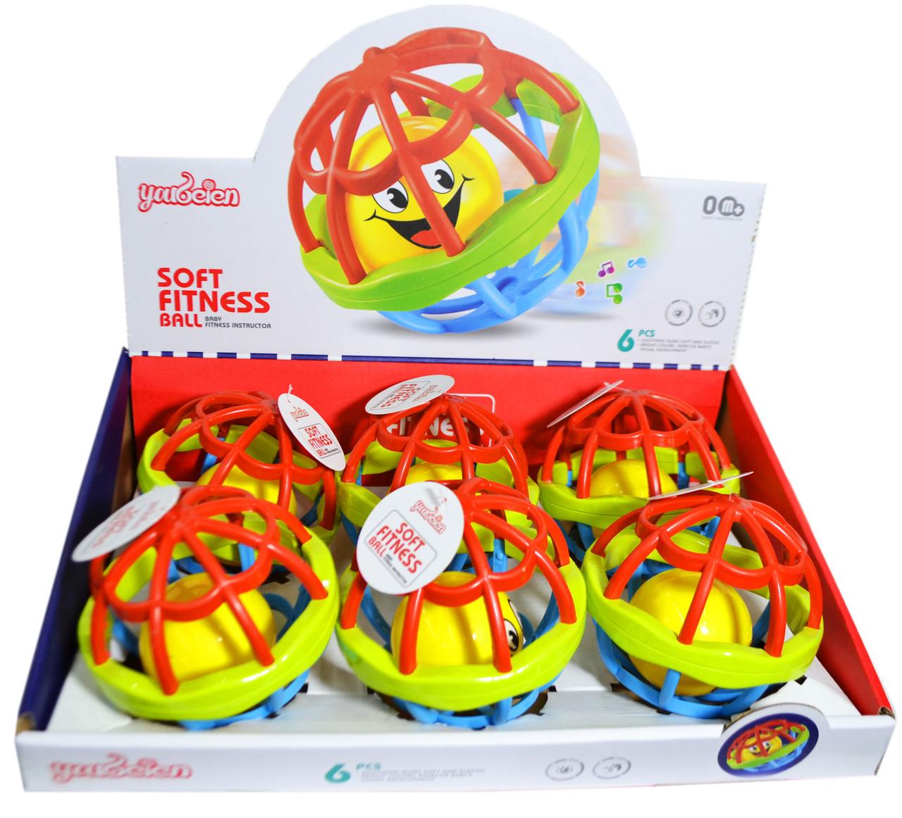 RT779 Погремушка Youbeien Soft Fitness ball 6  шт, цена за 1шт 11 см