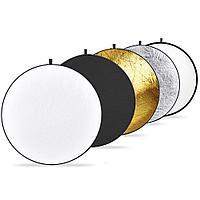 Отражатель (лайт - диск) 110 см 5 в 1 - золото, серебро, белый, чёрный, рассеиватель