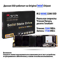 SSD M.2 NVMe 512GB AFOX ME300 Intel