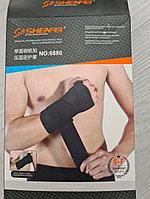 Шина на запястье с широким ребром жесткости и дополнительной фиксацией  Shenfei, фото 1