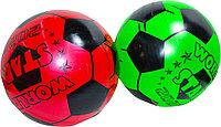 Мяч для девочек (бабочки,цветочки)