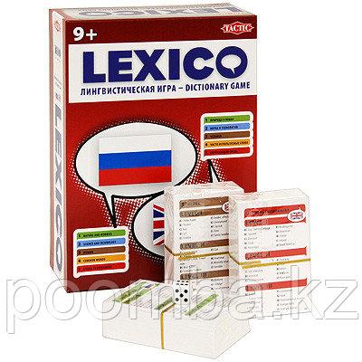 Лингвистическая игра Lexico
