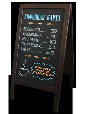 Доска для кафе и ресторанов по индивидуальному заказу