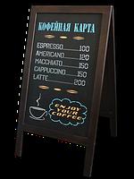 Доска для кафе и ресторанов по индивидуальному заказу, фото 1