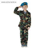 Карнавальный костюм «ВДВ», китель с манишкой, брюки, берет, ремень, рост 116-120 см