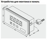 Цифровой индикатор для монтажа в панель DI10, фото 2