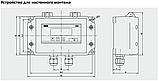Цифровой индикатор для монтажа в панель DI10, фото 4