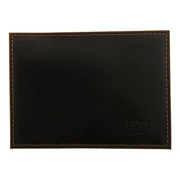 Обложка для автодокументов, цвет коричневый гладкий