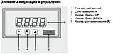 Цифровой индикатор для монтажа в панель DI10, фото 5