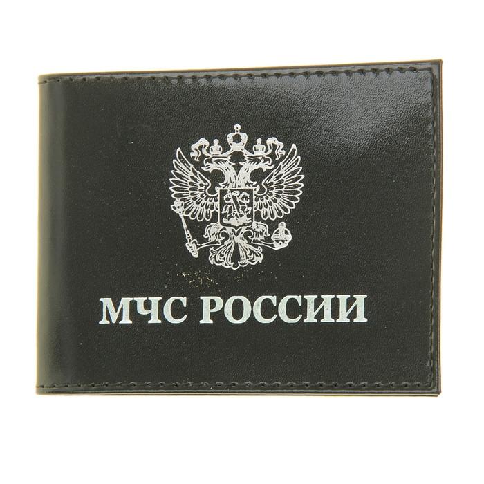 Обложка для удостоверения МЧС, цвет чёрный