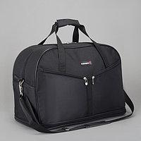 Сумка дорожная, отдел на молнии, с увеличением, 4 наружных кармана, длинный ремень, цвет чёрный