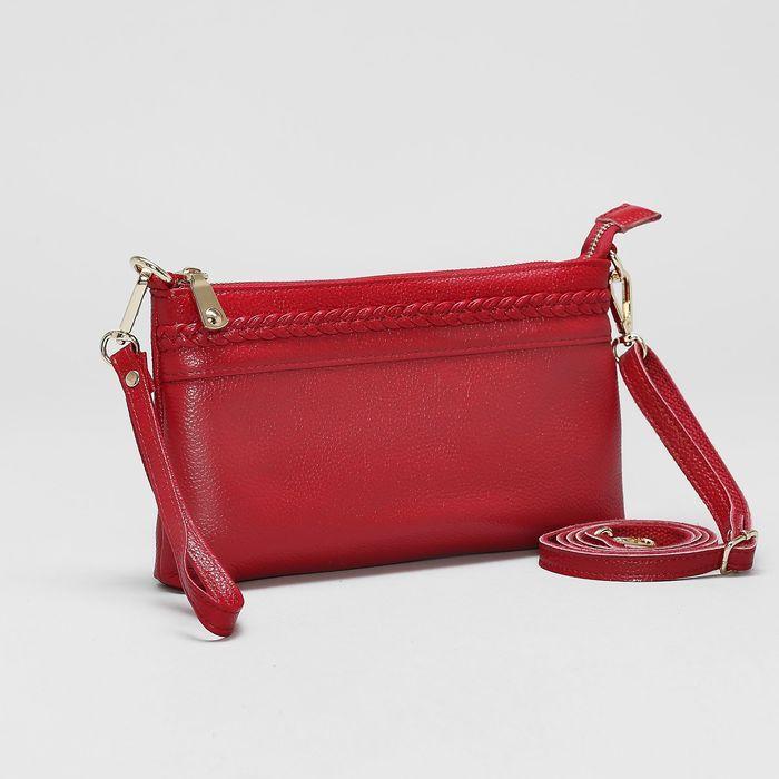 Клатч женский, отдел на молнии с перегородкой, с ручкой, наружный карман, длинный ремень, цвет красный