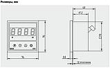 Цифровой индикатор для монтажа в панель DI30, фото 2
