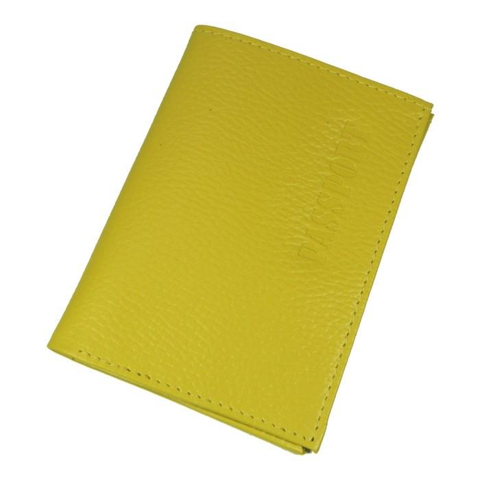 Обложка для паспорта с купюрником, цвет жёлтый