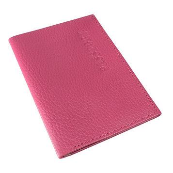 Обложка для паспорта, отдел для купюр, цвет розовый