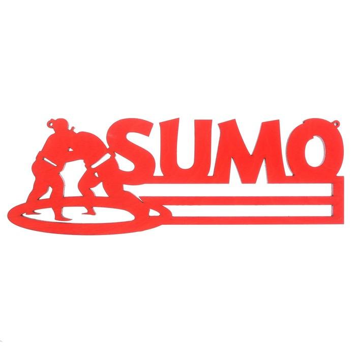 "Медальница ""Сумо"""