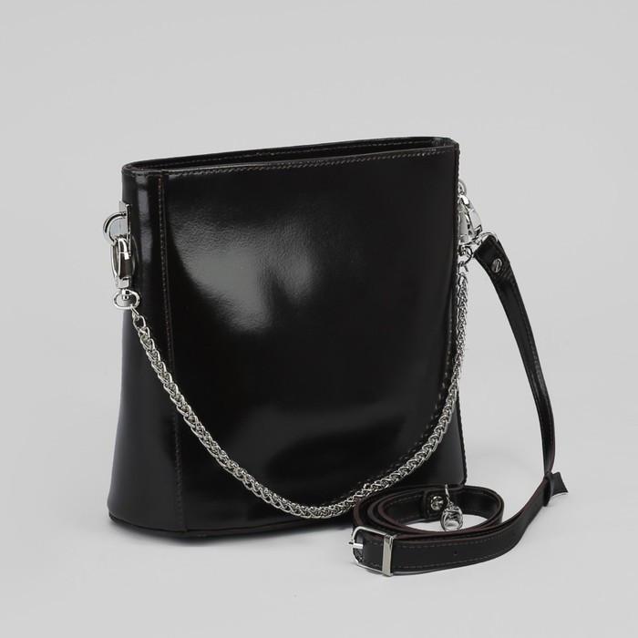 Сумка женская, отдел на молнии, наружный карман, цепь и длинный ремень, гладкий шик, цвет коричневый