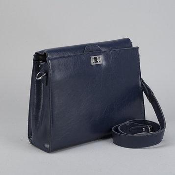 Портфель на замке, наружный карман, длинный ремень, цвет синий