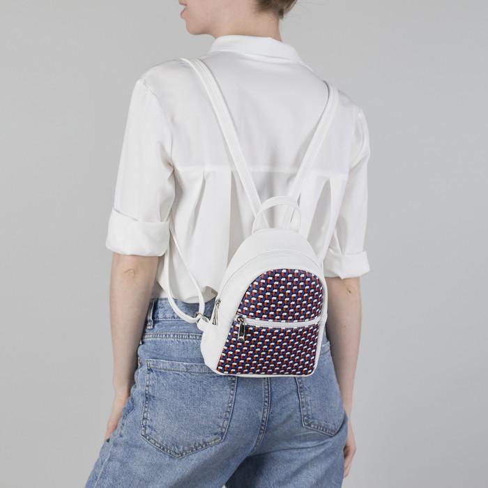 Рюкзак молодёжный, отдел на молнии, 2 наружных кармана, цвет белый