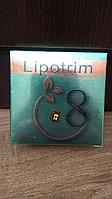 Lipotrim ( Липотрим ) картонная упаковка (36 капсул )
