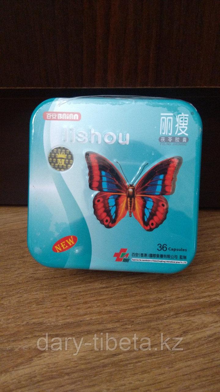 Lishou ( Лишоу )