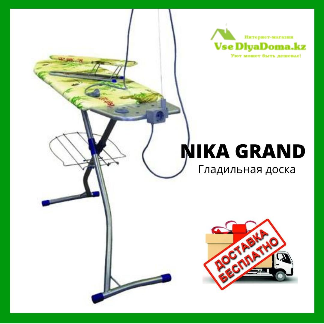 """Гладильная доска """"Nika Grand"""""""