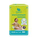 Впитывающие детские пеленки ПЕЛИГРИН 60х60 см алоэ 5 шт (в коробке 20 шт)