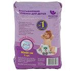 Впитывающие детские пеленки ПЕЛИГРИН  60х60 см с суперабсорбентом 5 шт (в коробке 14 шт)