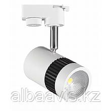 Светильник светодиодный направленного освещения 15 ватт, трековый светильник, светильники для торговых залов