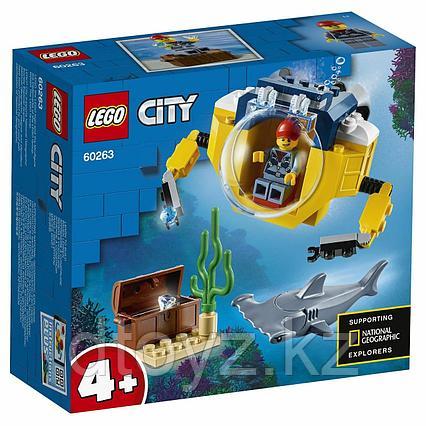 Lego City 60263 Мини-подлодка