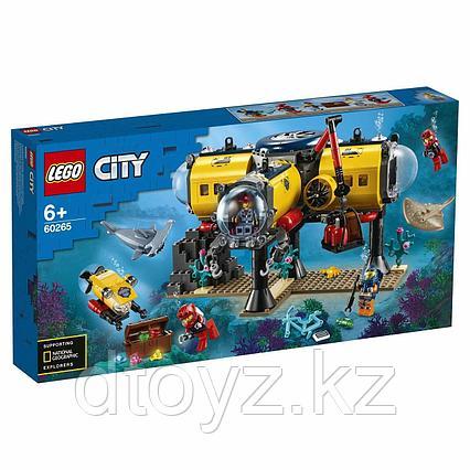 Lego City 60265 Исследовательская база