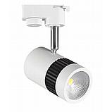 Светильник направленного освещения от 10 до 45 ватт, трековый светильник, светильники для торговых залов, фото 2