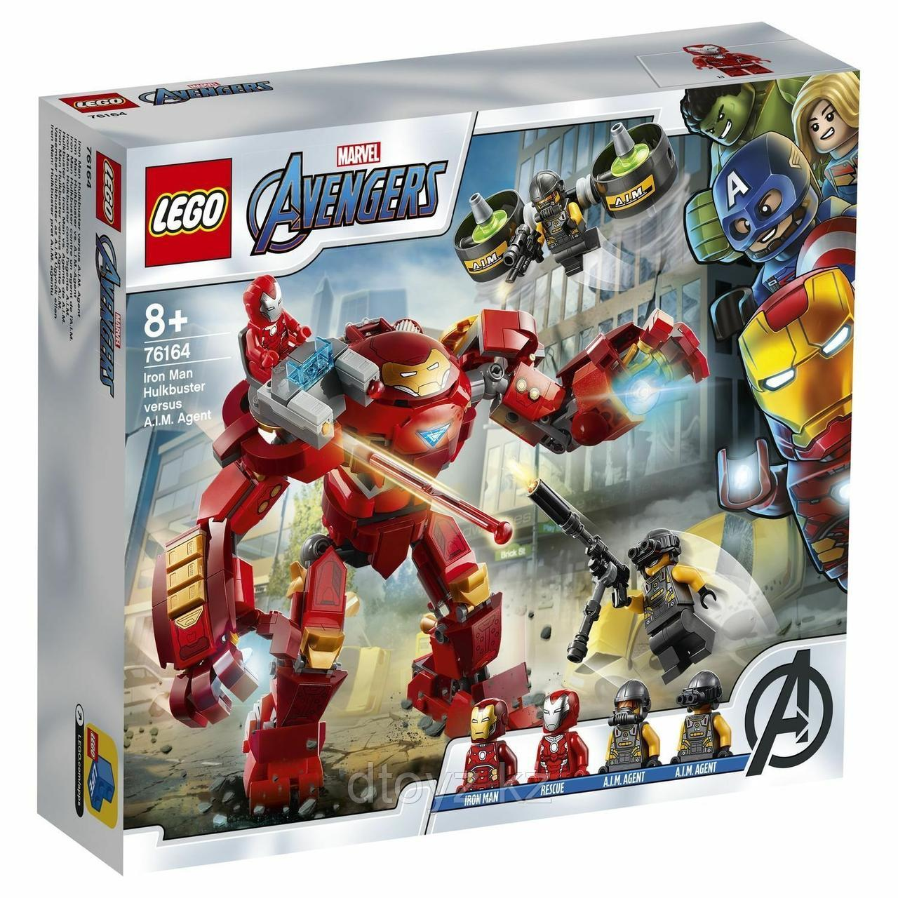 Lego 76164 Marvel Super Heroes Халкбастер против агента А.И.М.