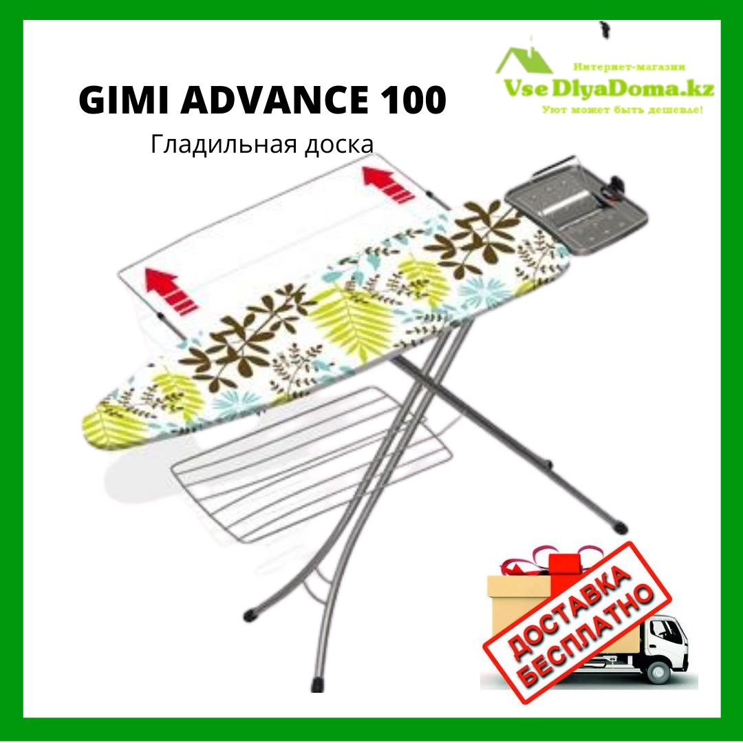 Гладильная доска GIMI ADVENCE 100