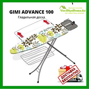 Гладильная доска GIMI ADVENCE 100, фото 2