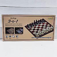 """Шахматы шашки нарды """"Люкс"""""""