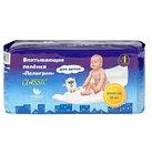 Впитывающие детские пеленки ПЕЛИГРИН серия CLASSIC 60х60см 30 шт (в коробке 4 шт)