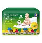 Впитывающие детские пеленки ПЕЛИГРИН 60х60см 30 шт (в коробке 4 шт)
