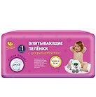 Впитывающие детские пеленки ПЕЛИГРИН 60х60 см с суперабсорбентом 30 шт (в коробке 4 шт)