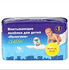 Впитывающие детские пеленки ПЕЛИГРИН серия CLASSIC 60х40см 30 шт (в коробке 9 шт)