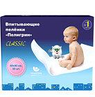 Впитывающие детские пеленки ПЕЛИГРИН серия CLASSIC 60х90 см 30 шт (в коробке 4 шт)