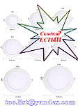 Светильник встраиваемый светодиодный 24 Вт матовый, спот светодиодный,  встраиваемые светодиодные светильники, фото 2