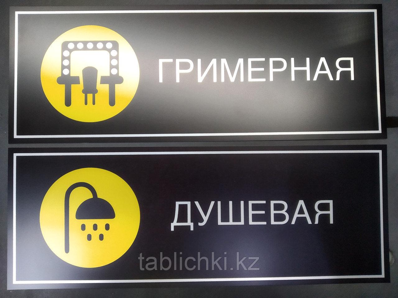 Металлические таблички Алматы